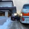スキー学 ホテル到着