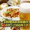 【オススメ5店】蒲田・大森・大田区(東京)にある中華が人気のお店