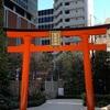 【福徳神社】⛩