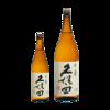新潟の有名な銘柄の日本酒(〆張鶴、久保田、八海山、越乃寒梅)が関西では定価で売られていない。定価を調べてみた。