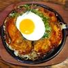 TABO(たーぼー)広島風お好み焼き「肉玉」と「スペシャル焼」を食べた感想。広島県民おすすめの店!