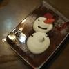星ヶ丘_シーキューブ(星ヶ丘三越店) #クリスマスケーキ(2019年12月24日)