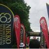 2nd日光100kmウルトラマラソン2018の62.195kmの部に出ます! 2017年大会前日&スタート前の振り返り