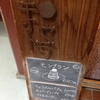 【まやんち】蒲田の隠れ家カフェは、まるで代官山のお昼下がりだった