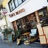 ボリューム満点!フォトジェニックなサンドイッチcafe BEATO【JR福島駅】