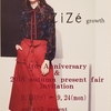 ZiZe-growth岡崎店🌟4th Anniversary&autumn fair🌟9/14(fri)~9/24(mon)