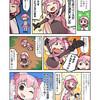 「ゴールデンカムイ」、TVアニメ化決定!!期待と不安が半端ねえ!!【画像】