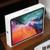 お絵かき / Kindle 視点で iPad Pro 2020 (Gen. 4) 12.9 inch レビューと iPad Pro 2017 (Gen. 2) からの乗り換えや Apple Pencil 2 と保護ケース・シートの話