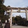 武田神社を参拝、その2。