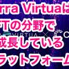 CasperLabsは、Terra Virtuaのコレクターズプラットフォームと提携し、信頼性を高める!