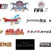 Nintendo Switchでダビスタ新作が発売か?