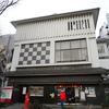 台東区上野 不忍池の畔の下町風俗資料館でひと休み……