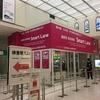 また大阪へ