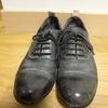 クレム1925で中古の靴を磨いたら見違えた話