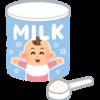 【調乳のコツ】時短でミルクを作る方法!