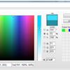 色を抽出できるChrome拡張機能「ColorZilla」