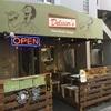 立川の新しいハンバーガー屋さん!デリッシャーズ!
