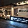 【宿泊記】ダブルツリーbyヒルトン沖縄北谷リゾート ① ホテルの紹介