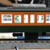 趣味の鉄道模型 進捗状況❶
