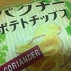 THE ORAL CIGARETTESが武道館!!