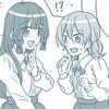 【10/27発売】『ギャルごはん』2巻のネタバレレビュー&紹介!かわいいギャルとご飯を食べたい!