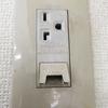 賃貸住宅でもリーフの充電を行う方法。工事なし!