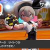 ポケットモンスターソード ガラル地方の旅(2)