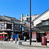 【能登】輪島の「朝市」行くなら早起きして行こう!歩き疲れたら「ゆずぐると」を食べて一休み♪