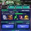 【GAW】第40次艦隊戦開始!