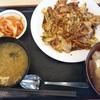 【9887】松屋フーズさんの年初来安値更新はなんで!?