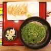 【金沢 ハチバン ラーメン】「能登中島菜ざるらーめん」「海老餃子」