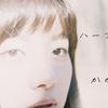 ハーフカメラとかのじょ(OLYMPUS PEN FT作例有り)