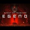 【PS4】Ghost of Tsushima、オンライン協力モードが追加!2020年秋で無料アップデート!4人の伝説冥人の戦