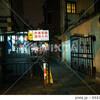 【上海】田子坊の裏通り