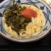 丸亀製麺で3年アルバイトしてみて分かったこと ~営業編~