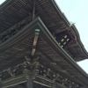 建長寺 鎌倉
