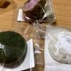 篠原町 キュービックプラザ新横浜 別館の「太子堂 新横浜店」で和菓子いろいろ