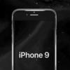 iPhone9の4月発売、来週までに最終決定か その場合の発売日は4月中旬になる模様