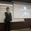 東京理科大学起業家講座TUS STARTUP SCHOOL 2016のお知らせ