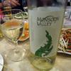 墨田区太平 タイ料理のあとは、中華料理 谷記2号店で中華飲み……