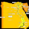 【H.I.Sツアー】エジプト旅行に行ってきた!構想編【6日間】