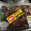手作りブレスレットとステーキ肉。