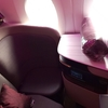 ユーラシア大陸1周⑭カタール航空Qスイート搭乗記