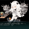 【艦これ】2019春イベ日記! E-3乙2ゲージ目攻略中! 姫×3はやっぱりかたい。敵戦力牽制! 第二次AL作戦【発動! 友軍救援「第二次ハワイ作戦」】