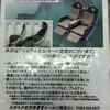 JAL、当日空港でのプレエコへの有償アップグレード料金を値上げ。最大2倍の料金へ。