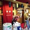【オススメ5店】広島駅・横川・その他広島市内(広島)にある牡蠣料理が人気のお店