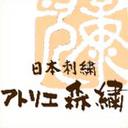 日本刺繍 と きものつながり