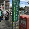 名鉄ハイキング(江南駅~布袋駅)2016年10月23日(日)