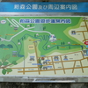 岐阜市の橿森公園遊歩道。(橿森神社〜水道山展望台〜時の鐘)