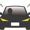 「お盆の狂走車」
